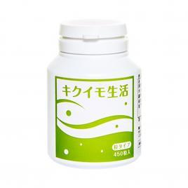 Viên uống hỗ trợ điều trị tiểu đường Kikuimo Seikatsu 450 viên