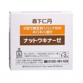 Thực phẩm hỗ trợ điều trị tai biến Nattokinase Morishita Jintan 60 gói