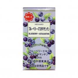 Viên uống bổ mắt Blueberry Menard 120 viên