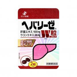 Viên uống giải độc gan Zeria Hepalyse W Nhật Bản (Gói 2 viên)