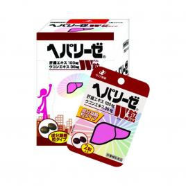 Viên uống giải độc gan Zeria Hepalyse W Nhật Bản (Hộp 10 gói x 2 viên)