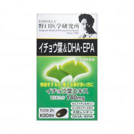 Viên uống bổ não Noguchi DHA EPA 60 viên