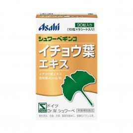 Viên uống bổ não Asahi Schwabe Ginkgo 90 viên