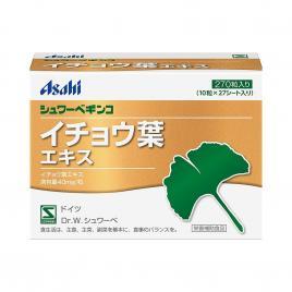 Viên uống bổ não Asahi Schwabe Ginkgo 270 viên