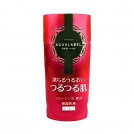 Sữa dưỡng da Shiseido Aqualabel Moisture Emulsion (màu đỏ) 130ml