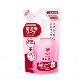 Sữa tắm Nhật Bản Arau Baby dạng túi 400ml