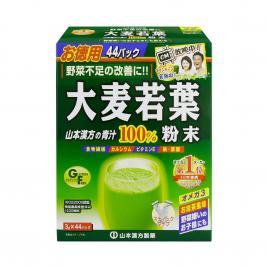 Bột lúa mạch Grass Barloy Nhật Bản 44 gói
