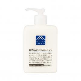 Sữa dưỡng thể Matsuyama Yuzu Body Lotion 300ml