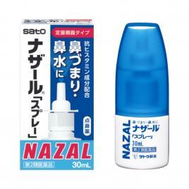 Bình xịt mũi hỗ trợ điều trị viêm xoang Sato Nazal Nhật Bản 30ml