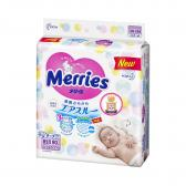 Bỉm - Tã dán Merries size NB 90 miếng (Cho bé sơ sinh - 5kg)