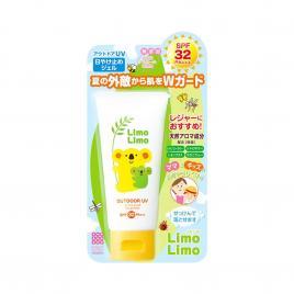 Kem chống nắng, chống muỗi Meishoku Limolimo SPF32 50g cho mẹ và bé