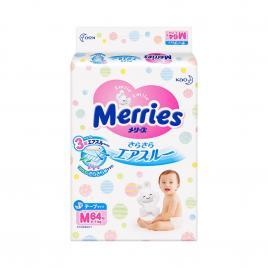 Bỉm - Tã dán Merries size M 64 miếng (Cho bé 6 - 11kg)