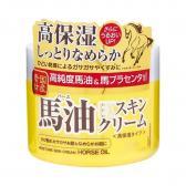 Kem dưỡng da dầu ngựa Cosmetex Roland Loshi Moist Aid Ex Skin Cream Ba 100g