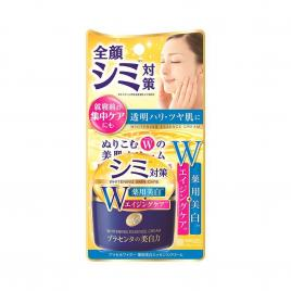 Kem dưỡng trắng Meishoku Placewhiter Essence Cream 55g