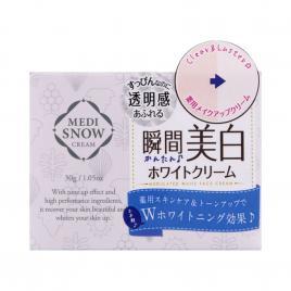 Kem dưỡng trắng da Cosmetex Roland Loshi Medisnow White Face Cream 30g