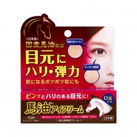 Kem chống nhăn mắt và môi Cosmetex Roland Loshi Moist Aid Eye Cream Ba 20g