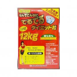 Viên uống giảm cân 12kg Minami Healthy Foods (Hộp 75 gói x 6 viên)