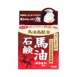 Xà phòng rửa mặt tinh chất dầu ngựa Meishoku Horse Oil Beauty Moisture Soap 80g