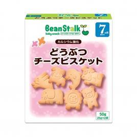 Bánh ăn dặm hình thú Beanstalk (Cho trẻ từ 7 tháng)