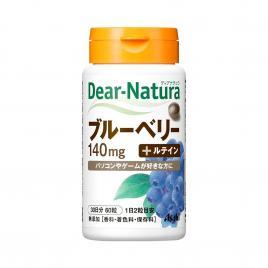 Viên uống bổ mắt Blueberry Asahi Dear Natura 60 viên