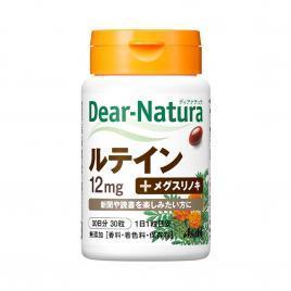 Viên uống bổ mắt Marigold Asahi Dear Natura 30 viên