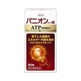 Viên uống bổ máu Kowa ATP 90 viên