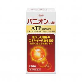 Viên uống bổ máu Kowa ATP 150 viên
