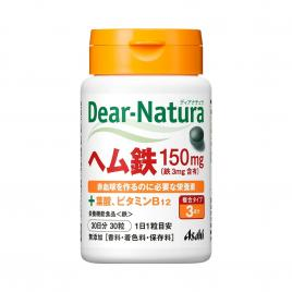 Viên uống bổ sung Sắt và Acid Folic cho mẹ bầu Asahi Dear Natura 30 viên