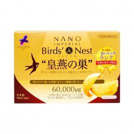 Nước yến trẻ hóa làn da Nano Japan Birds Next Premium Concentrate (Hộp 10 chai x 50ml)