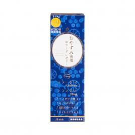 Thạch Collagen Oyasumi Shukan Nhật Bản 10 thanh