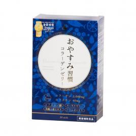 Thạch Collagen Oyasumi Shukan Nhật Bản 30 thanh