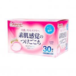 Miếng lót thấm sữa ChuChuBaby Milk Pad Airy 30 miếng