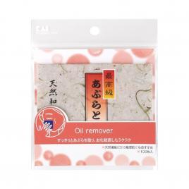 Giấy thấm dầu Kai Nhật Bản 100 tờ