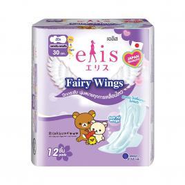 Băng vệ sinh Belta Elis Fairy Wings RP 30cm 12 miếng