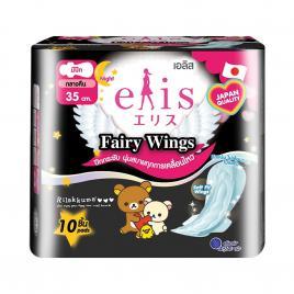 Băng vệ sinh Belta Elis Fairy Wings RP 35cm 10 miếng