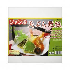 Hộp thấm dầu mỡ đồ chiên rán Nhật Bản 40 tờ
