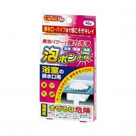 Bột thông tắc đường ống nhà tắm Nhật Bản 40g