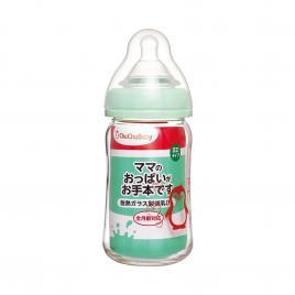 Bình sữa nhựa PPSU cổ rộng ChuChuBaby 160ml