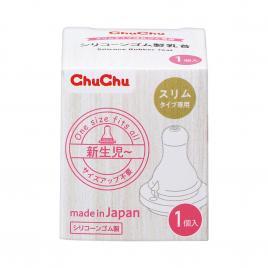 Núm ty Silicone cho bình cổ thường ChuChuBaby 1 cái