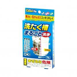 Gói tẩy vệ sinh lồng giặt Nhật Bản 70g