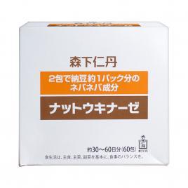 Bột uống hỗ trợ điều trị tai biến Nattokinase Morishita Jintan 60 gói