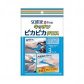 Combo 3 khăn lau nhà bếp đa năng Nhật Bản (5274)