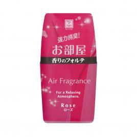 Hộp thơm phòng hương hoa hồng Nhật Bản 200ml