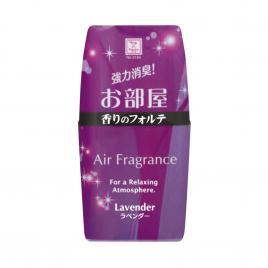 Hộp thơm phòng hương lavender Nhật Bản 200ml
