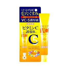 Tinh chất trị mụn thâm Vitamin C Cosmetex Roland Loshi 20ml
