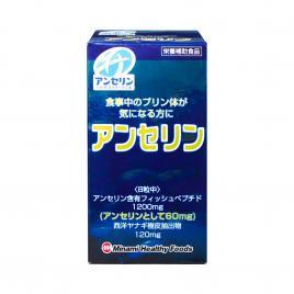 Viên uống hỗ trợ điều trị Gout Anserine Minami 240 viên