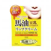 Kem dưỡng môi trị thâm Cosmetex Roland Loshi Moist Aid Lip Cream Ba 10g