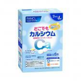 Kẹo bổ sung Canxi và khoáng chất Fancl 120 viên