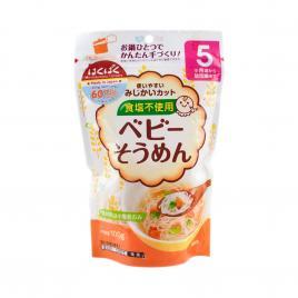 Mỳ ăn dặm Baby Somen HakuBaku 100g (Cho trẻ từ 5 tháng)
