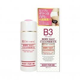 Kem massage tan mỡ đùi, loại bỏ sạm đen vùng mông B3 Body Salt Cleanser Ex 120g